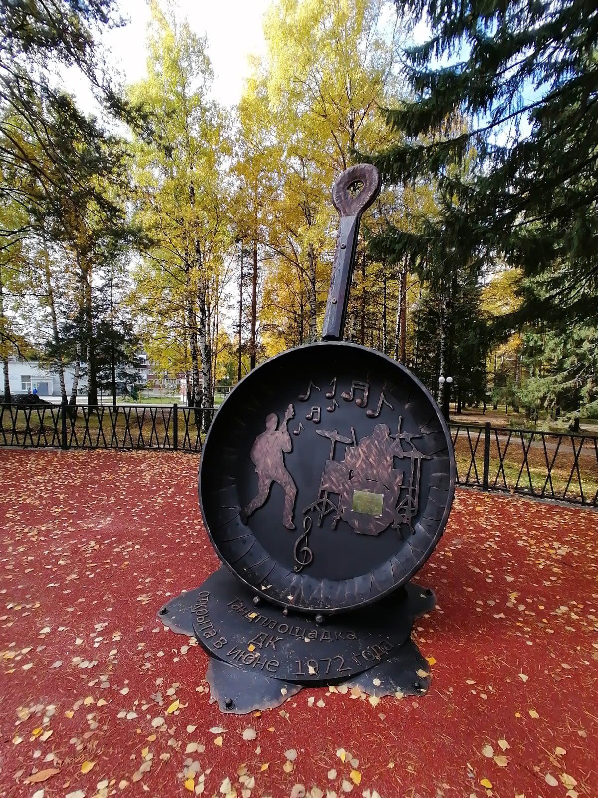 """""""Сковородка"""" в Качканаре. Фото: Е.Драничников"""