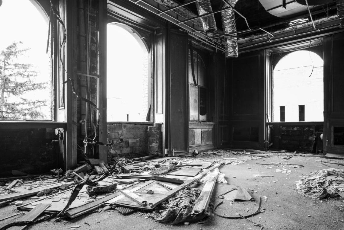 Detroit: «AMC Headquarters»