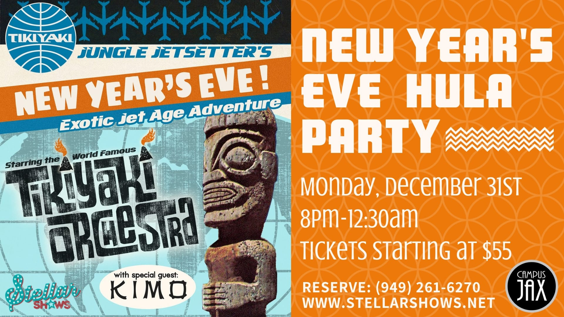 December 31 | NYE HULA PARTY! Presented By StellarShows