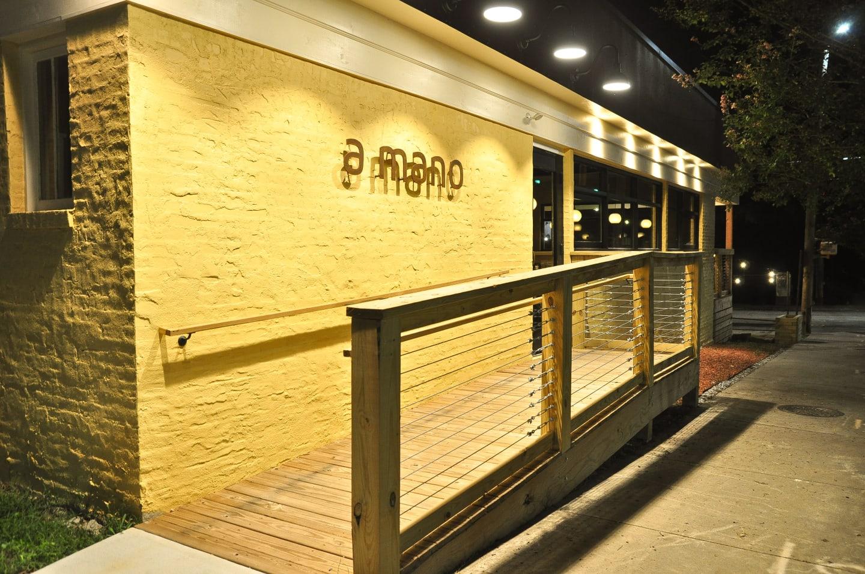 a mano restaurant exterior