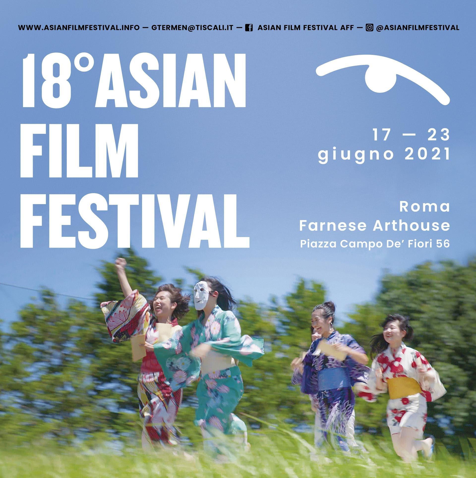 Asian Film Festival: il programma completo. 17-23 giugno, Farnese Arthouse, Roma