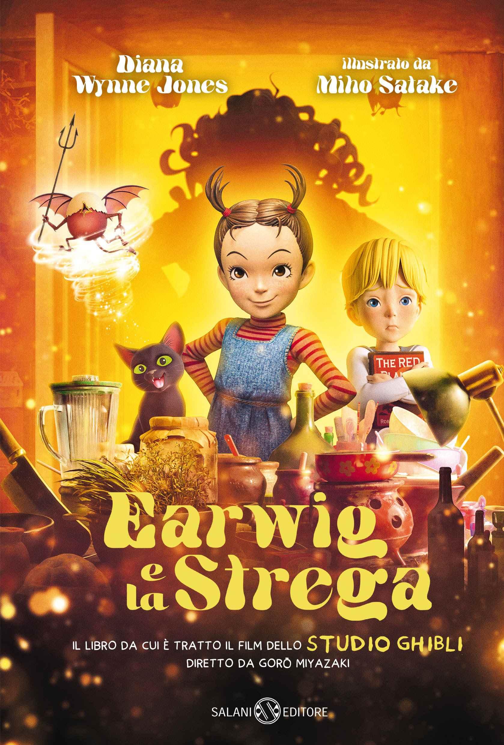 'EARWIG e la Strega' da oggi al cinema e in libreria
