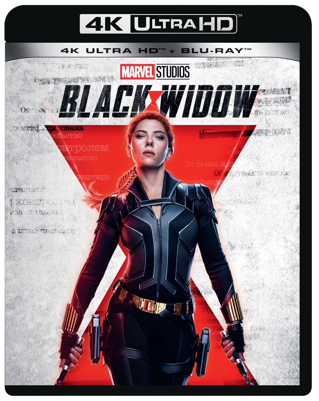 BLACK WIDOW DISPONIBILE DAL 14 SETTEMBRE IN BLU-RAY, DVD E 4K UHD