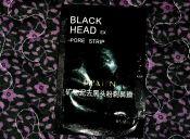 Review: Mascarilla Black Head Quita Imperfecciones, de Pil'aten