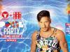 TAURUS + BARCELONA POOL PARTY · DJ Felipe Lira (Brasil) y Residentes