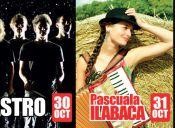 Pascuala Ilabaca, Astro y Pedro Piedra, Teatro Municipal de Las Condes