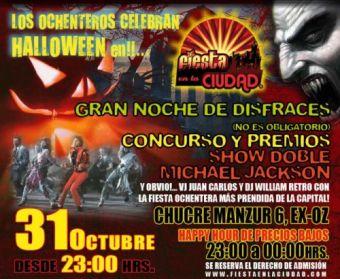 Fiesta en La Ciudad