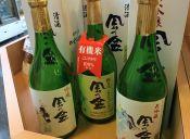 Dato Cookcina: todo lo que debes saber sobre el sake