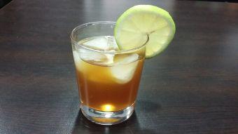 Cómo preparar Papelón con limón