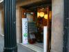 Recomendamos: Café Tomodachi, en Bellas Artes