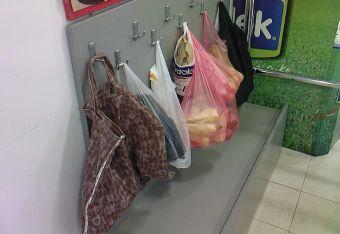 Cosas de loca: Juntar bolsas