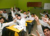 Puntaje de corte: Pedagogía en Educación Básica 2017