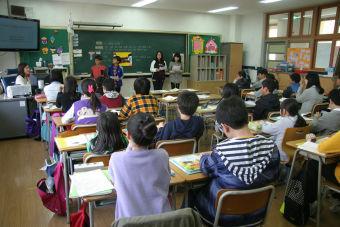 ¿En cuál institución acreditada puedo estudiar Pedagogía en Educación Básica?