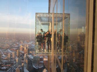Qué hacer en Chicago