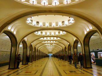 Imágenes Inspiradoras: El Metro de Moscú