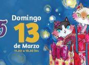 Gato Fest 5 en Centro Cultural Palacio La Moneda