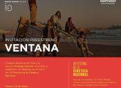 Preestreno de Ventana en Cineteca Nacional
