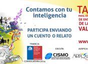 CONCURSO LITERARIO PARA ESTUDIANTES DE ENSEÑANZA MEDIA DE LA REGIÓN DE VALPARAÍSO