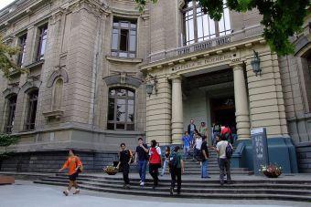 10 beneficios a los que pueden acceder los estudiantes de la U. de Chile