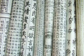 Ya no es el inglés: ¡Ahora el japonés y coreano la llevan!