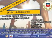 Corrida Defensa Civil de San Miguel - 14 de diciembre 2014