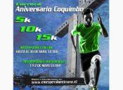 Carrera Aniversario Coquimbo - 02 de mayo 2015