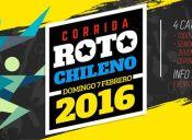 Corrida del Roto Chileno - 7 de febrero 2016