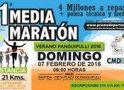 1a Media Maratón Verano Panguipulli - 7 de febrero 2016