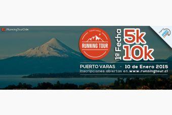 Running Tour Puerto Varias - 10 de enero 2015