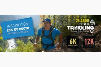 Trail Trekking Cascada de las Ánimas - 25 de abril 2015