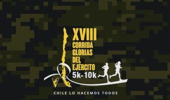 XVIII Corrida Glorias del Ejército - 06 de Septiembre 2015