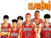 #ViejazoUniversitario: Las 20 cosas que más amamos de Slam Dunk