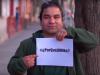#PorQueAMiNo, el video con el que los IP y CFT critican que sus alumnos queden fuera de la gratuidad