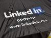 5 formas de mejorar tu perfil de LinkedIn en tan solo 15 minutos