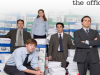 Un buen After Office es...Ver series