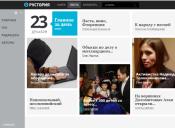 Rustoria: Conoce la red social que te paga por publicar