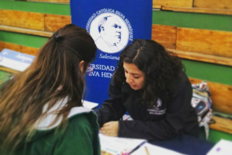 UC Silva Henríquez es la primera universidad privada en ingresar a la gratuidad