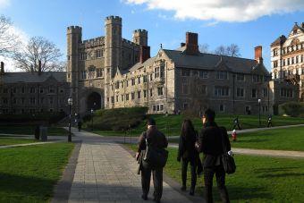¿Qué son las universidades Ivy?