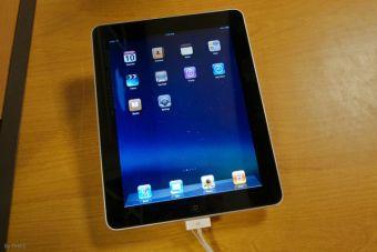 10 cosas que puedes hacer con tu iPad que quizás no sabías