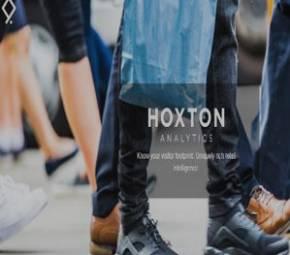 Hoxton Analytics cover image