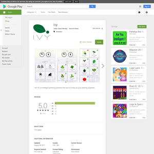 HUI! Android App