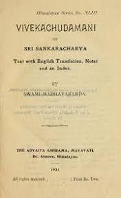 Vivekachudamani cover