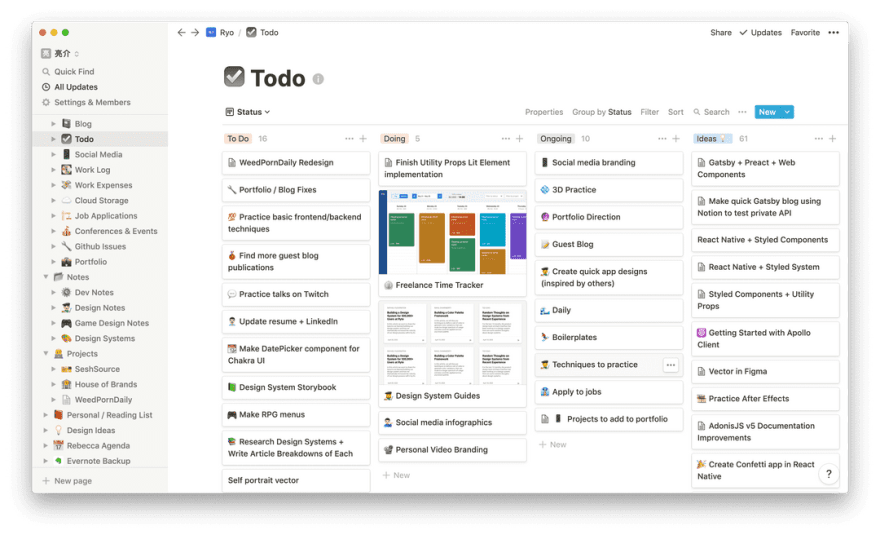 Screenshot of the Notion app on the Todo page in a Kanban view sorted by todo status