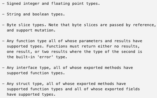 Restricted types
