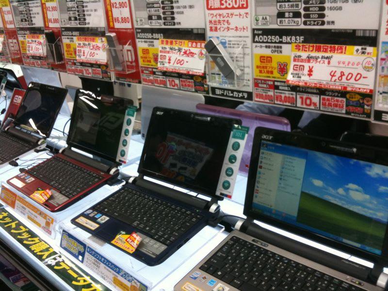 100 yen laptops display