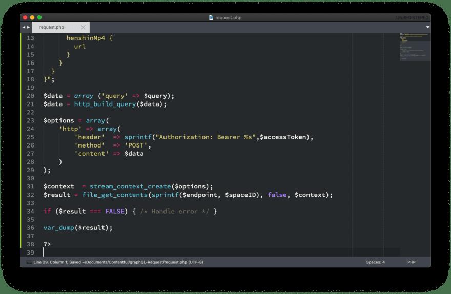 Screenshot of successful php request