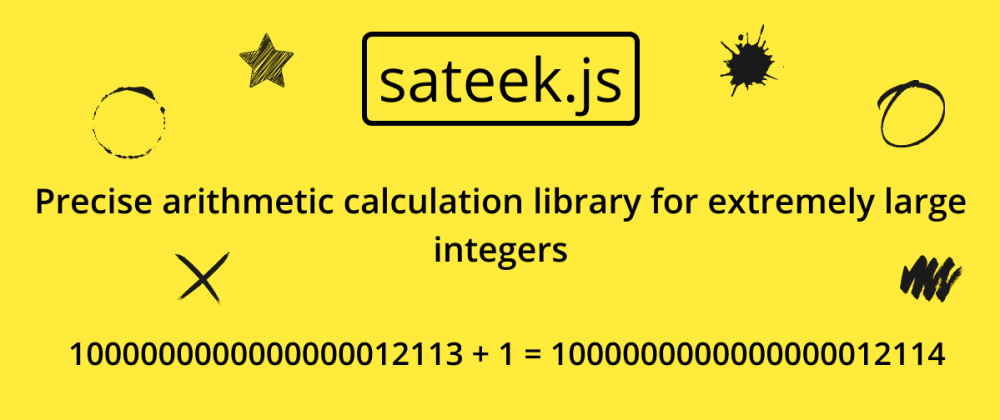 Cover image for Working with extremely large numbers in JavaScript
