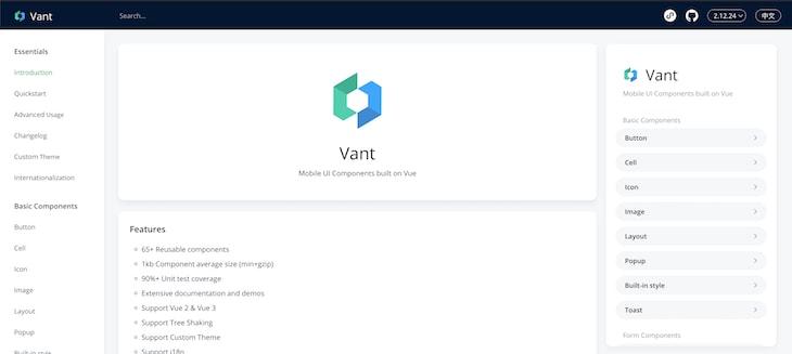 Screenshot of Vant homepage