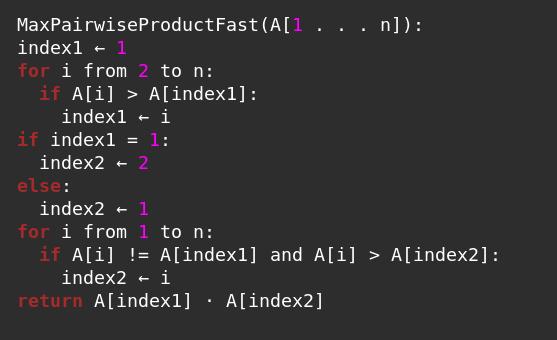 Optimized Pseudocode