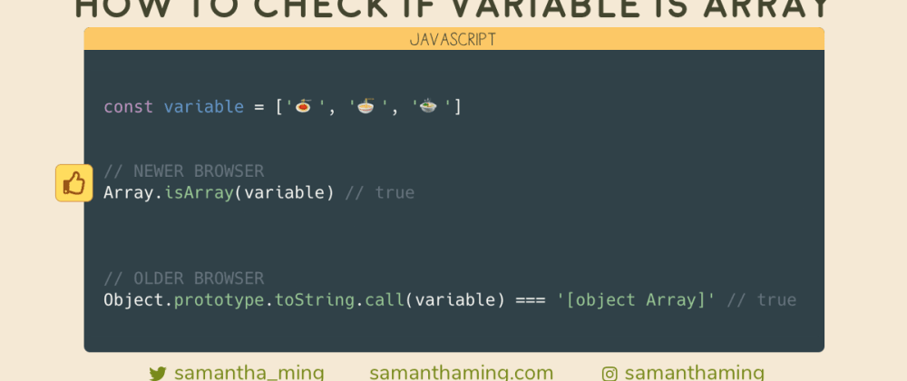 Cover image for How to check if Variable is an Array in JavaScript
